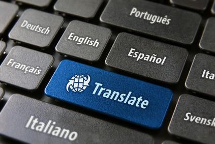 תרגום מאנגלית לעברית – מידע לצרכן